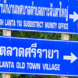 Let Lanta Old Town Charm You