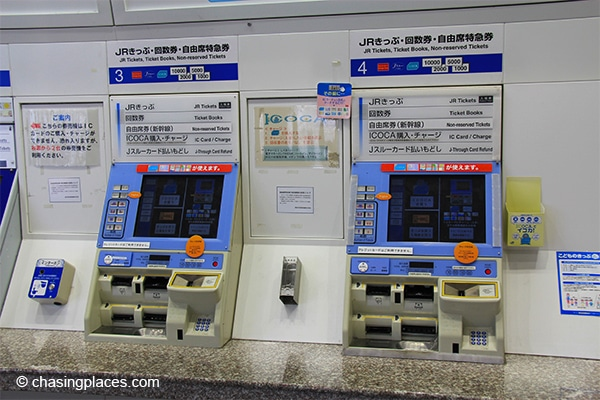 In case you don't have a JR Pass, it is easy to buy from the ticket machine. You can change the language to English