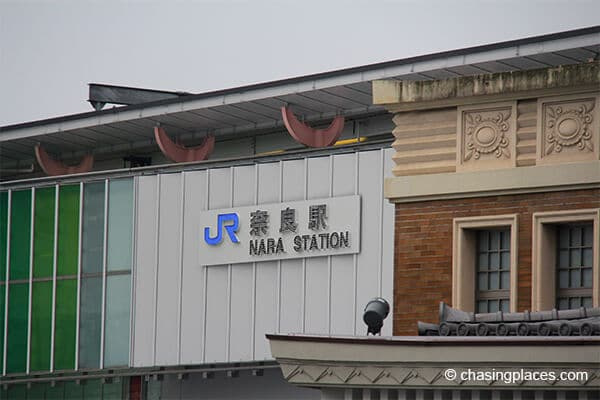 The Nara Station – you can't miss it