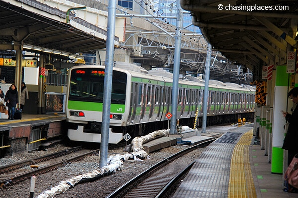 Take a train to Tokyo Station if you are heading to Kyoto