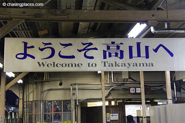 Hello and goodbye Takayama