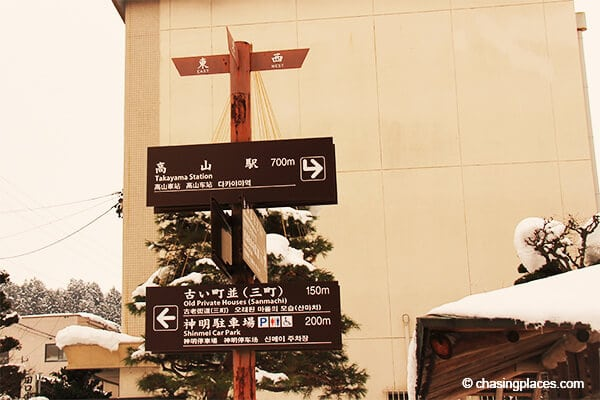 Takayama Station is very easy to access