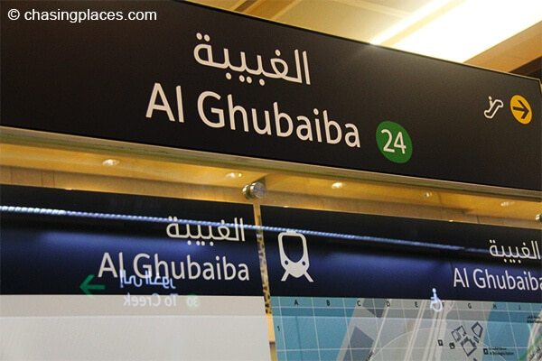 The Al Ghubaiba Train Station